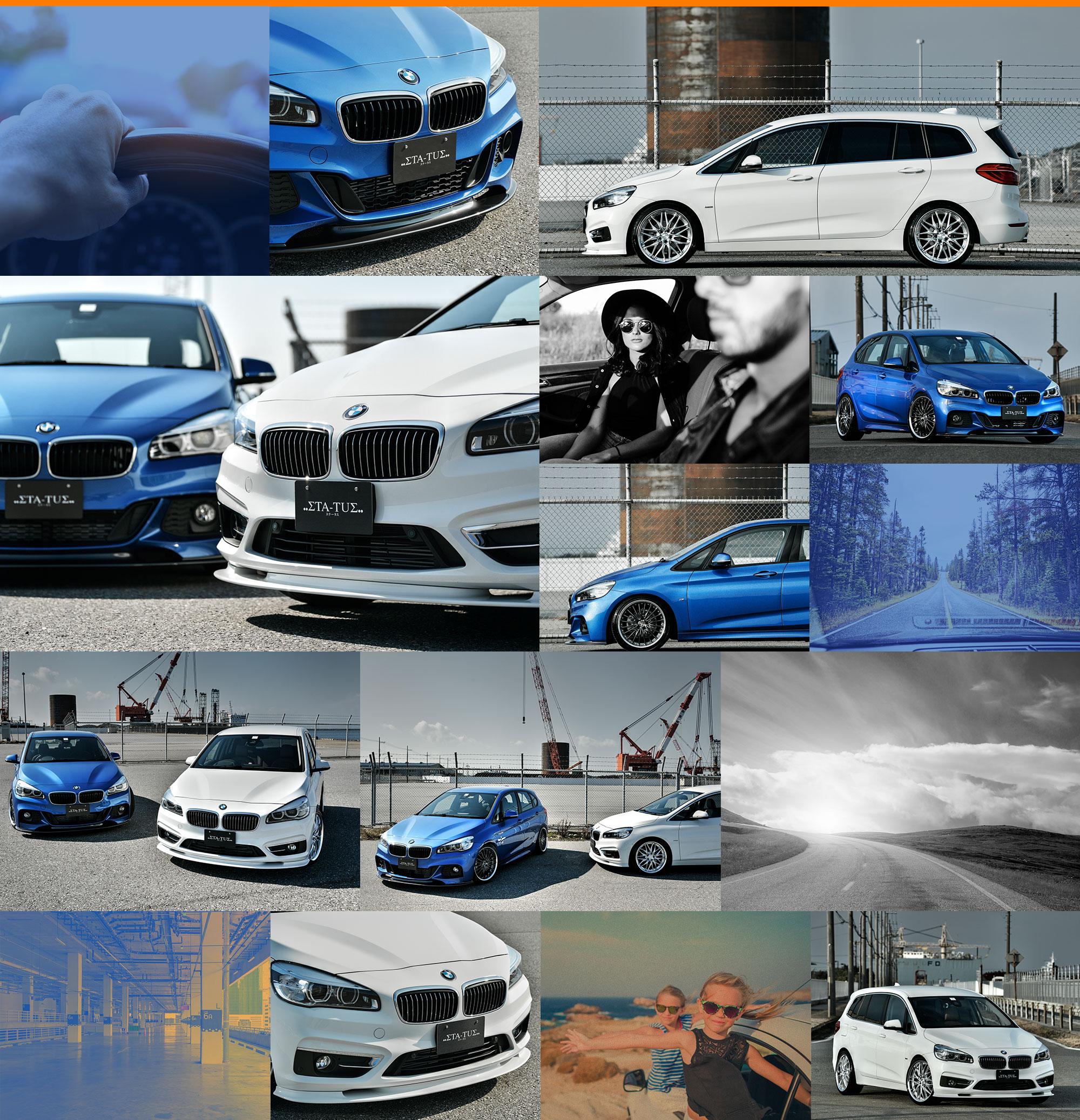 STA-TUS 車両イメージギャラリー